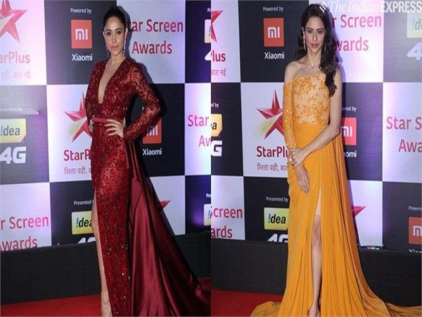 star screen awards 2018