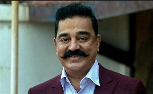 kamal haasan announced to lok sabha elections