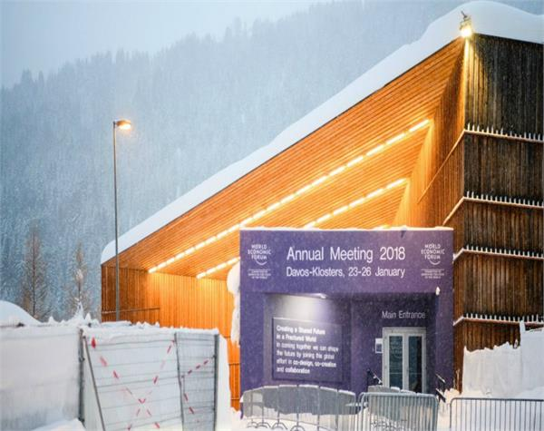 pm modi  davos tour  indian entrepreneur  excited