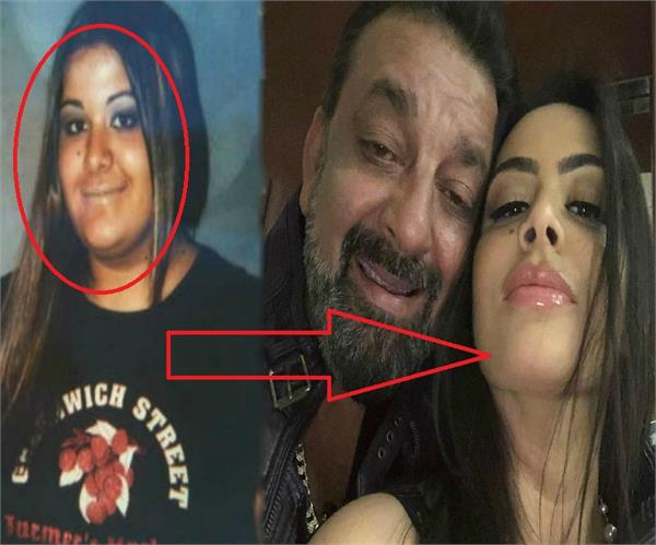 sanjay dutt hot daughter trishala dutt