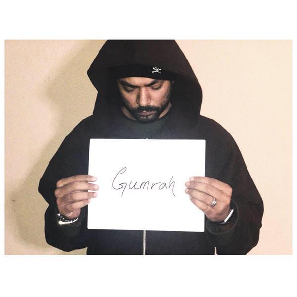 asi gumrah sare dedicated to zainab and children