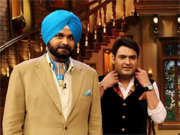 navjot singh sidhu to join family time with kapil sharma