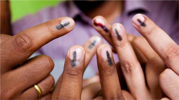 zila parishad election