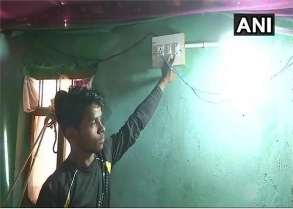 a village in maharashtra amravati got electrified after 70 years