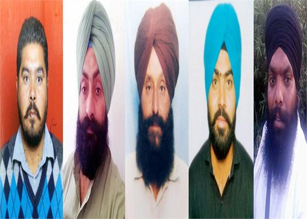 aap has appointed new circle in charge