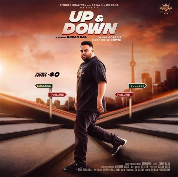deep jandu new song up and down