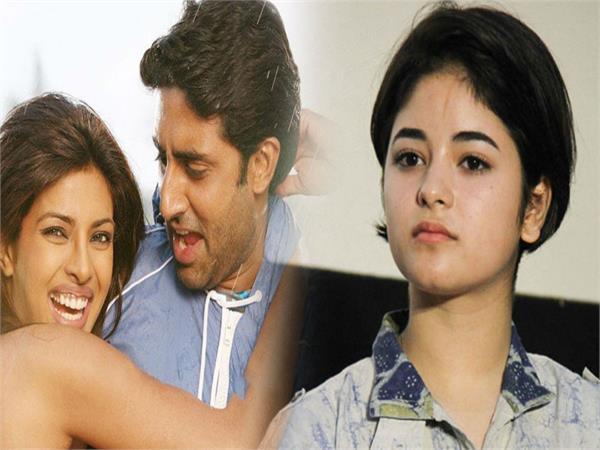 zaira wasim priyanka chopra and abhishek bachchan