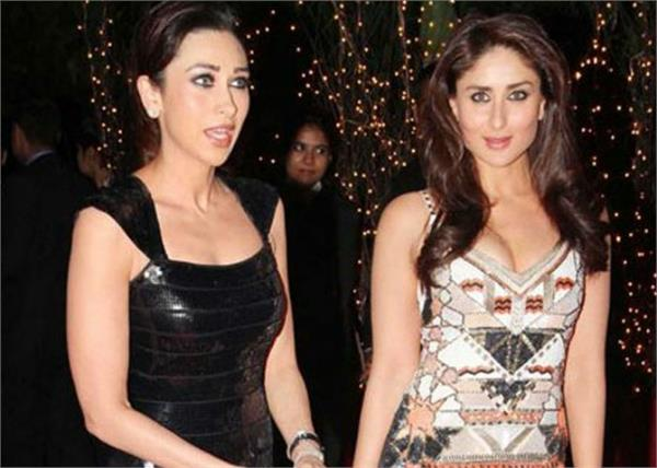 salman khan karisma kapoor and kareena kapoor khan
