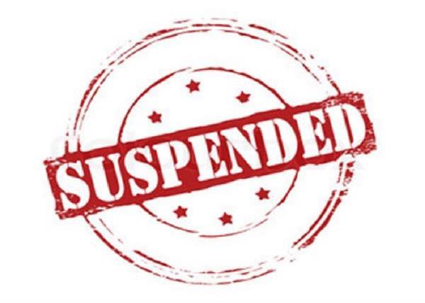 tarn taran  illegal mining  ssp  suspended