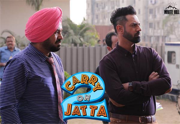 carry on jatta 2 dialogue promo 1