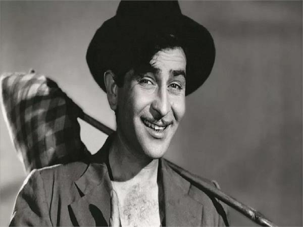 raj kapoor death anniversary