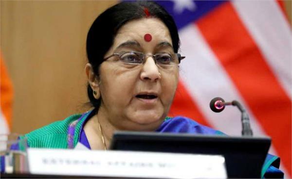 bjp follow accounts which trolled sushma swaraj