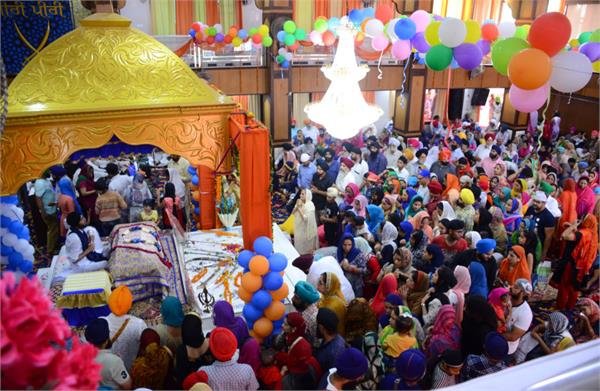 guru hargobind ji birthday celebration