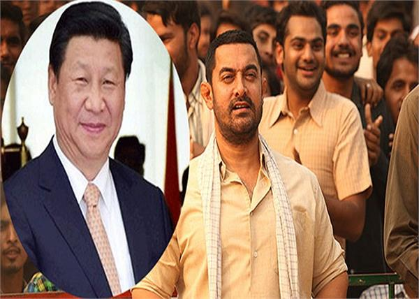 chinese president bollywood movies dangal likes