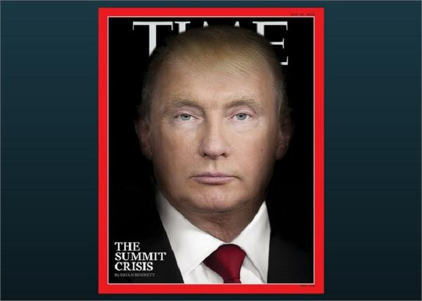 time magazine cover page