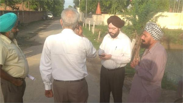 additional deputy commissioner bhawanigarh villages reviews