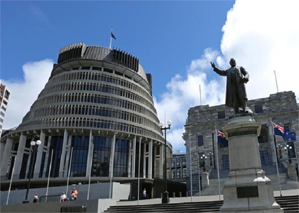 new zealand parliament