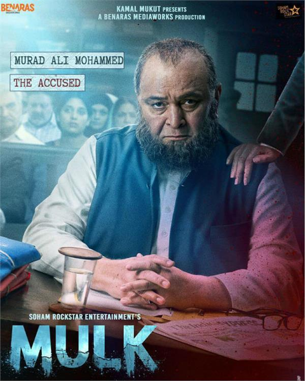 mulq trailer