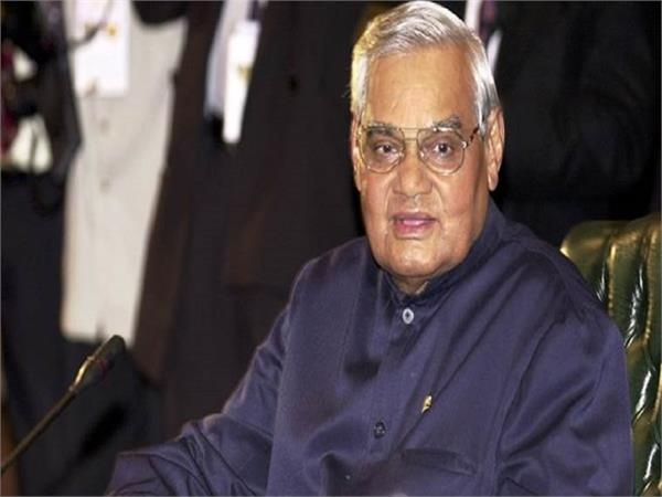 vajpayee  s ashes will be carried