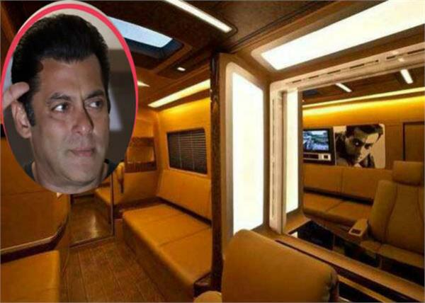 salman khan luxurious vanity van