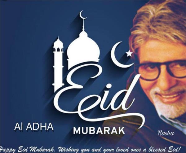 bollywood celebs wish on eid al adha 2018