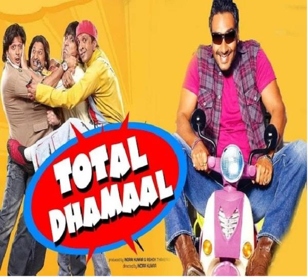 total dhamaal   makers to spend rs 12 crore on vfx