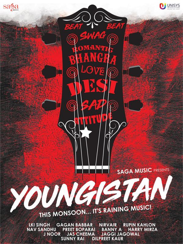 youngistan official trailer