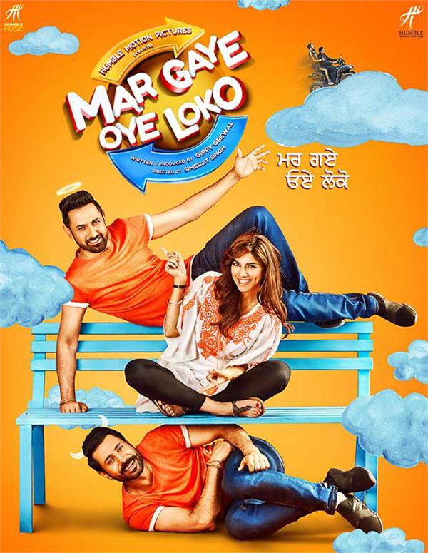watch movie review mar gaye oye loko