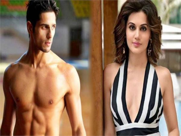 taapsee pannu and sidharth malhotra