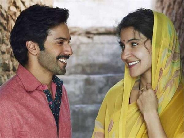 movie review sui dhaaga