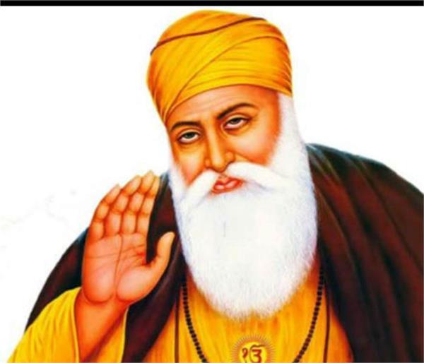 sri guru nanak dev ji viah purab
