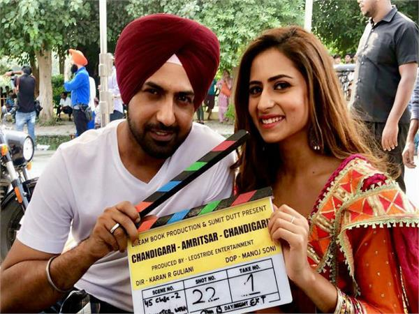 sargun mehta and gippy grewal