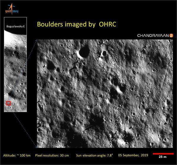 isro released moon photo sent by chandrayaan 2 orbiter