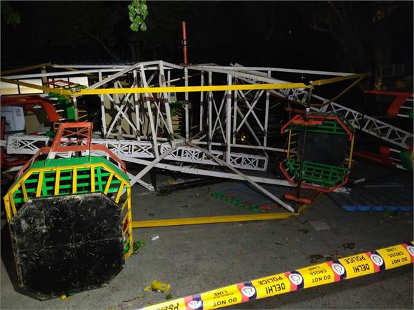 delhi 12 people were injured in a swing in diwali fair in anand vihar