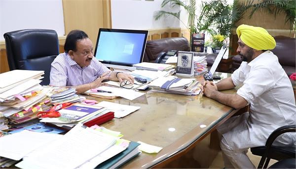 bhagwant mann  sangrur  trauma center