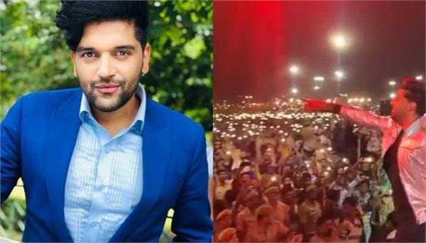 guru randhawa created history live show record highest gathered audience