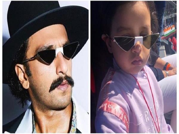 when ziva dhoni saw ranveer singh wearing same glasses