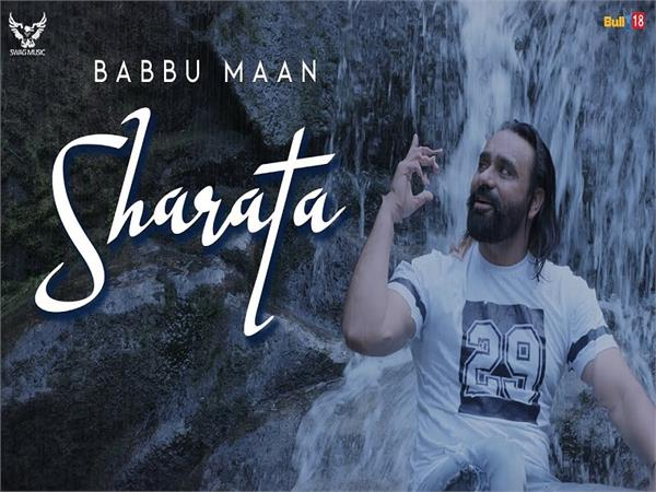 babbu maan new song sharata out now