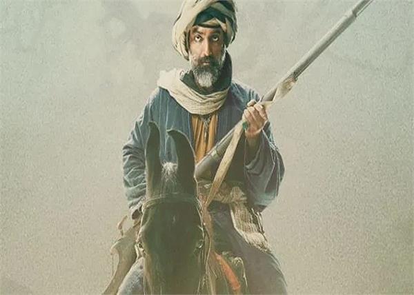 laal kaptaan manav vij saif ali khan