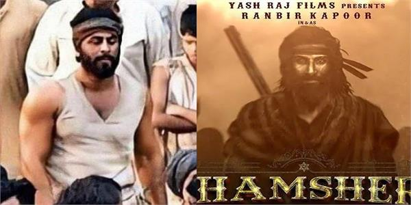 ranbir kapoor looks unrecognisable in these leaked pics from shamshera