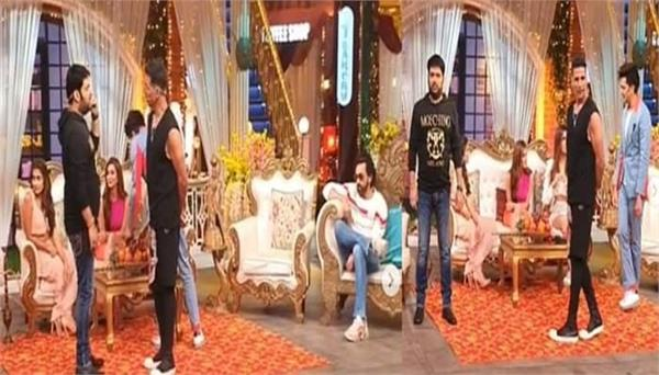 housefull 4 star cast reached kapil sharma  s tv show