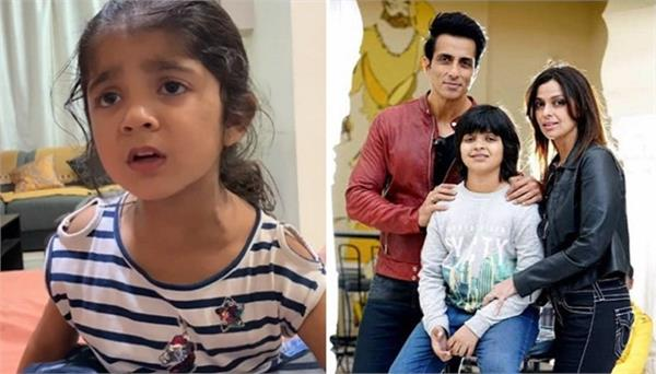 actor sonu sood shared a video with his niece on instagram account