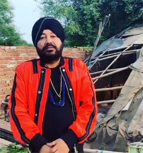 daler mehndi instagram video