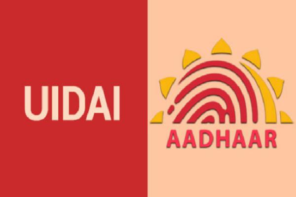 uidai simplifies the rules for changing birthdates on an easy basis