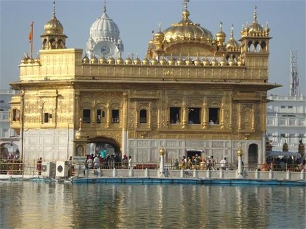 amritsar sri harmandir sahib police security