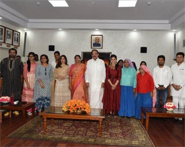 saand ki aankh screening for vice president m venkaiah naidu