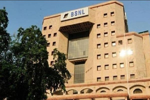 bsnl will provide 80 thousand employees to vrs