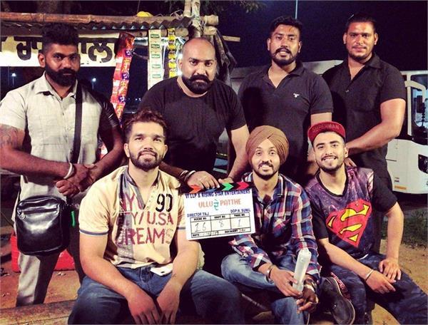 the landers new movie ullu de pathe shoot starts