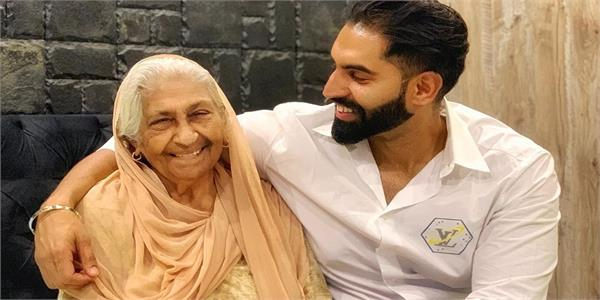 parmish verma share beautiful picture with his naani