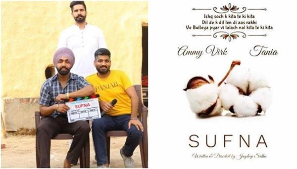 ammy virk sufna shoot start written and directed by jagdeep sidhu